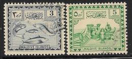 Maldive Is. Scott # 29-30 Used Fish, Urns, 1952 - Maldives (...-1965)