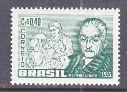 BRAZIL  829     *   AUTHOR - Unused Stamps