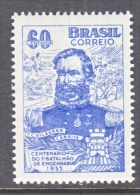BRAZIL  831     * - Unused Stamps