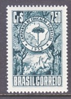 BRAZIL  841     *  TREES - Unused Stamps