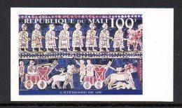 Mali 0651 Imperf , Etendard De Our , Mésopotamie , Armée , Char , Cheval - Arqueología