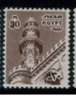EGYPT - STAMPS -1978 -  MNH - Mosque  - 30 M - Egypt