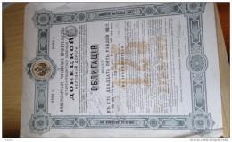 Russie 1893 Obligation , Chemin De Fer Du Donetz - Aandelen