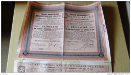 Russie 1909 Société Métallurgique RussoBelge Obligation De 500 Frs - Aandelen
