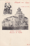 Bulgarie - Souvenir De Sofia - Sophia Eglise Paysannes - Bulgarie