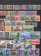 RUSSIE Petit Lot De Prés D'une Centaine De Timbres Avant 1957 Oblitérés - Briefmarken