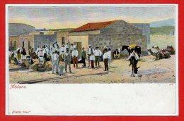 ESPAGNE -- MEDANO - Espagne