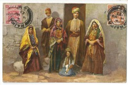 PALESTINE, ISRAEL, FAMILY OF RAMALLAH, NICE STAMP - Palestine