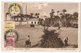 PALESTINE, ISRAEL, HAIFA SOAP FACTORY, NICE STAMP - Palestine
