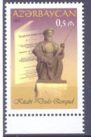2015. Azerbaijan, The Book Of Dede Korkut, 1v, Mint/** - Timbres