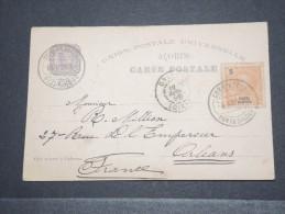 PONTA DELGADA - Carte Pour Orleans - Avril 1899 - A Voir - P16914 - Ponta Delgada