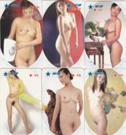 China 2005 Nude Girls Phonecards Serie B7 Used - China
