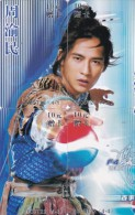 China 2005 Pepsi Phonecards Serie T23 Used - China