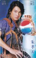 China 2005 Pepsi Phonecards Serie T24 Used - China