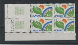 FRANCE -  SERVICE COIN DATÉ DU  28/7/76 - N° Yvert  51 ** - Service
