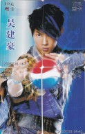 China 2005 Pepsi Phonecards Serie T25 Used - China