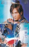 China 2005 Pepsi Phonecards Serie T26 Used - China