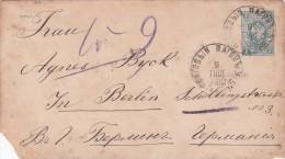 1888 BULGARIE CARTE ENTIER 7 CT. POUR ALLEMAGNE BERLIN / 1913 - Ganzsachen