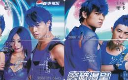 China 2005 Pepsi Phonecards Serie T31 Used - China