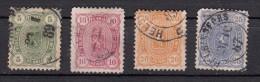 Finlande  Sèrie 1885 4 Valeurs - 1856-1917 Russian Government