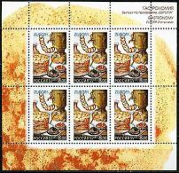 Russia 2005 Sheetlet Gastronomy Europa-CEPT Europa Issue Programe Food Cultures Stamps MNH Michel 1261 Scott 6909 - Food