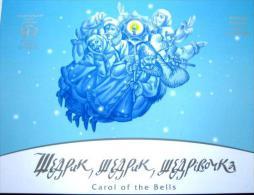 Ukraine 5 Hryven 2016 - Ukraine