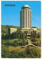 ARMENIE  YEREVAN  EREVAN  PALACE OF YOUTH - Arménie