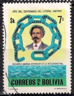 B641 - Bolivia 1979 -  The 100th Anniversary Of The Loss Of Litoral Department To Chile - Bolivia