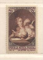 FRANCE  ( F31 - 110 )   1939  N° YVERT ET TELLIER  N°  446       N* - France