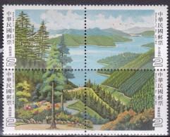 Taiwan 1984, Postfris MNH, Trees, Nature - 1945-... Republic Of China