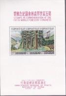 Taiwan 1960, Postfris MNH, Trees - Ongebruikt