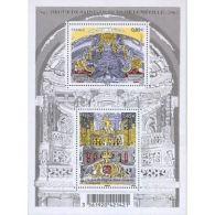 France Feuillet N°4708 Orgue De Saint-Jacques De Lunéville - Sheetlets