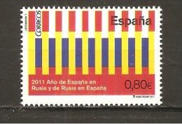 España/Spain-(MNH/**) - Edifil 4680 - Yvert 4358 - 1931-Hoy: 2ª República - ... Juan Carlos I
