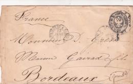 1881 LETTRE. ENTIER RUSSIE  POUR BORDEAUX. AVRICOURT A PARIS  /  5425 - 1857-1916 Imperium