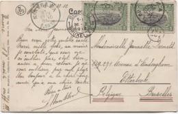 Belgisch Congo Belge TP Mols 5 C S/CP En 1912 Via Kinshasa 31/12/1912 V.Etterbeek C.d'arrivée BXL PR2630