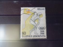GRECE TIMBRE OU SERIE YVERT  N° 1893 - Grèce