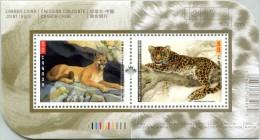 N° Yvert & Tellier 78 (N° Michel 78) - Bloc Feuillet Canada (2005) (Émission Commune Chine) - MNH - Couguar-Léopard (JS)