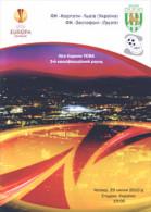 Football Soccer. Programme Karpaty - Zestafoni 2010-2011 - Programs