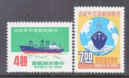 ROC 1753-4   **  CARGO  SHIP  MAP - 1945-... Republic Of China