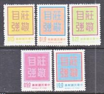 ROC 1765-9   ** - 1945-... Republic Of China