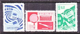 ROC 1784-6    **   STAMPS On STAMPS - 1945-... Republic Of China