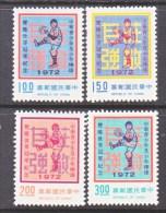 ROC 1787-90    **   SPORTS  BASEBALL - 1945-... Republic Of China