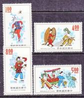 ROC 1822-5    **   FOLKLORE - 1945-... Republic Of China