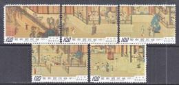 ROC 1838 A-E    ** - 1945-... Republic Of China