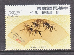 ROC 1841     **  MING  FAN  PAINTING - 1945-... Republic Of China
