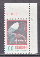 ROC 1908     **    1974  Issue  TRAIN  TUNNEL - 1945-... Republic Of China