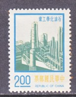ROC 1910     **    1974  Issue  FACTORY - 1945-... Republic Of China