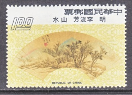 ROC 1934     **    FAN  PAINTING - 1945-... Republic Of China