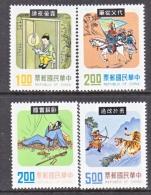 ROC 1946-9     **    FOLK  TALES - 1945-... Republic Of China