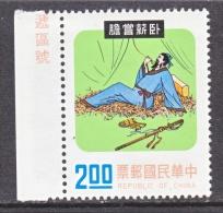ROC 1948     **    FOLK  TALES - 1945-... Republic Of China